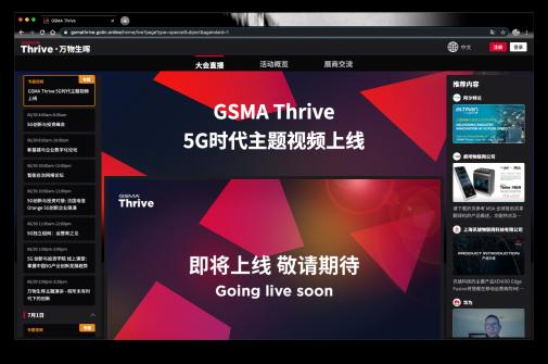 Online-Konferenz GSMA Thrive China